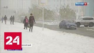 Аномальные осадки и засуха терзают российские регионы - Россия 24