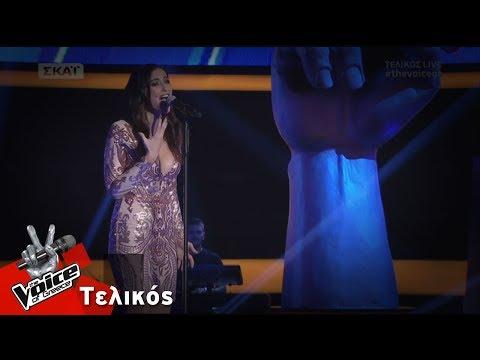 Χριστοδούλα Τσαγγαρά - Υπάρχει λόγος | Τελικός | The Voice of Greece
