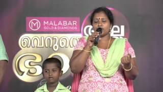 Veruthe Alla Bharya Season 2 I Episode 2 - Part 1 I Mazhavil Manorama