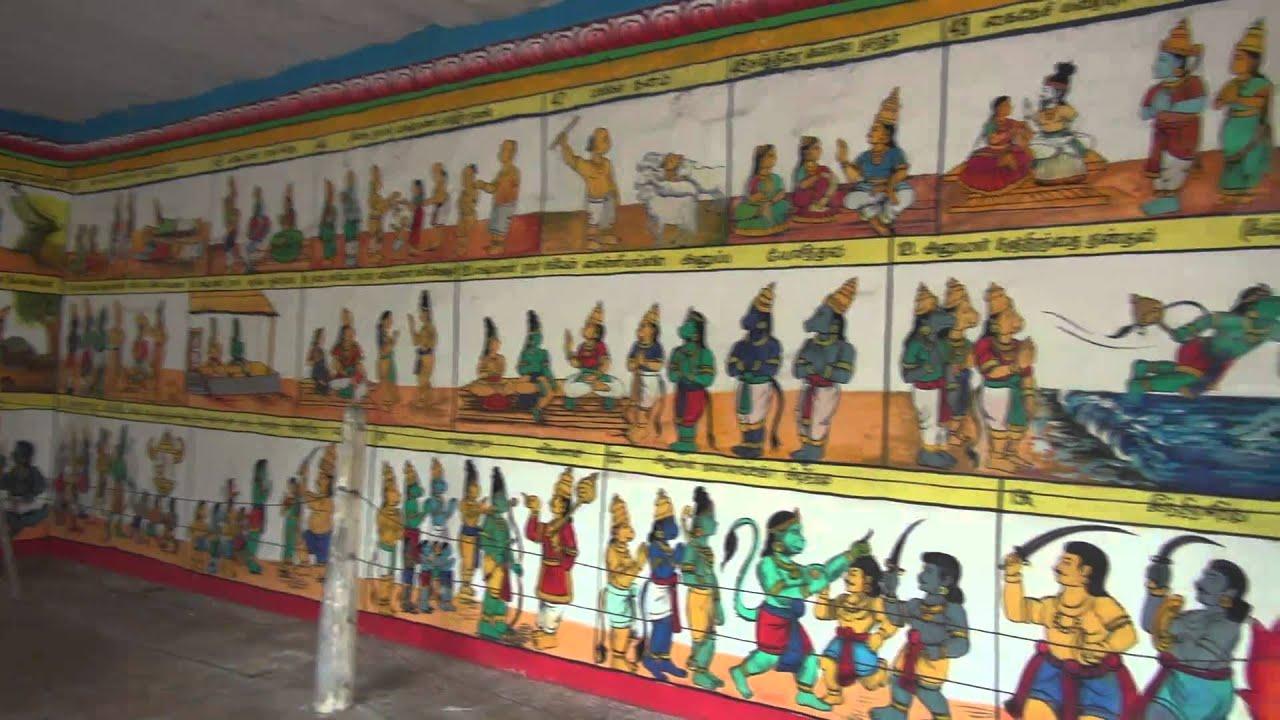 Kumbakonam Ramaswamy - History, Timings, Accommodations, Puja