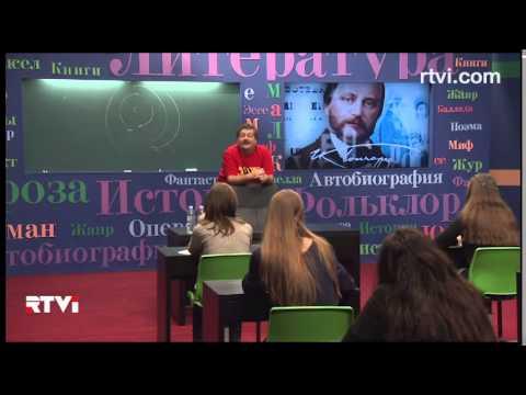 """Открытый урок с Дмитрием Быковым. """"Обломов"""" - русский психоделический роман."""