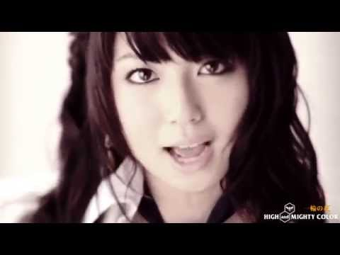 High and Mighty Color - Ichirin no Hana PV BEST QUALITY HD 1280x720