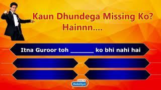 Contest Bollywood Online Game | Kaun Dhundega Missing Ko - Dialogue ? | Challenge 03