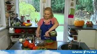 Аргентинский салат в тыкве от Ольги Баклановой (Вся Соль)