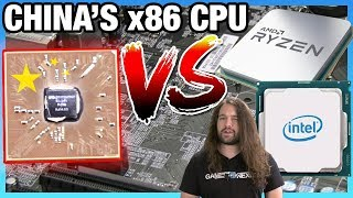 """Trillion Core"" Chinese CPU vs. AMD & Intel: ZhaoXin X86 CPU Review ZX-C+ 4701"
