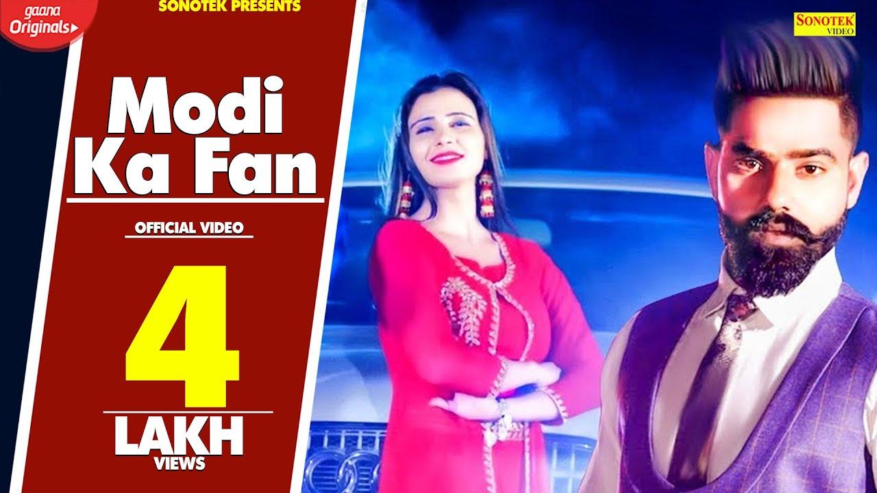 Raj Mawar : Modi Ka Fan | Sonam Chaudhary, Naveen Naru | Latest Haryanvi Songs Haryanavi 2019