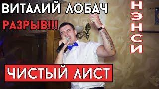 видео Заказать Ярослава Евдокимова на корпоратив, свадьбу, юбилей. Пригласить на праздник. Цена.
