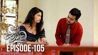 Thoodu | Episode 105 - (2019-07-11) | ITN Thumbnail