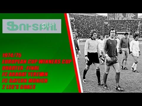 1974/75 FC Ararat Yerevan - FC Bayern Munich 2 Leg's Goals