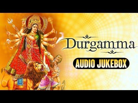 DURGAMMA  - Telugu Devotional Songs - Navratri Special 2016 - Goddess Durga Songs - Jukebox