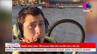 Seattle stolen plane FBI recovers flight data recorder from crash site