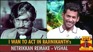 I Want to Act in Rajinikanth's Netrikkann Remake spl tamil video news 30-08-2015 Paayum Puli Special show thanthi tv