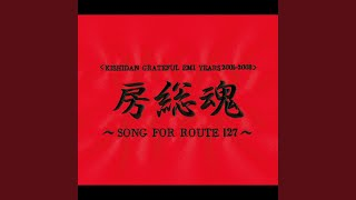 Provided to YouTube by Universal Music Group Yukaina Nakamatachi · ...