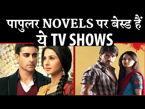 TV Shows that are based on Novels and Articles