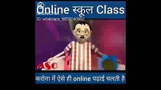 Teacher ko pagal samja h kya || online class || funny online class WhatsApp status || #VG_VIDEOS