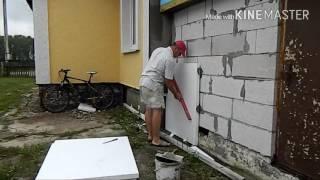 видео Технология утепления домов пенопластом своими руками