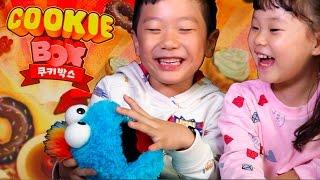 라임의 웃기는 쿠키박스 보드게임 첼린지 장난감 놀이 | cookie box | LimeTube & Toy 라임튜브