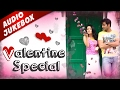 Download 🌹Valentine's Day Special🌹 - Best Romantic Marathi Love Songs | Top 18 Prem Geet मराठी गाणी MP3 song and Music Video