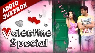 🌹Valentine's Day Special🌹 - Best Romantic Marathi Love Songs | Top 18 Prem Geet मराठी गाणी