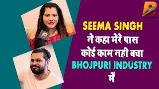 Seema Singh और Saurav Kumar का रोचक भरा वार्ता और Interview Planet Bhojpuri