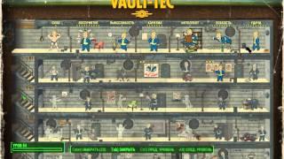 Fallout 4 Гайд Форрест Гамп