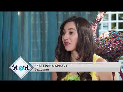 Tet-a-Tet с Екатериной Арнаут на РЕН ТВ Молдова ~ Lena Katina