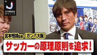 サッカーキングチャンネル・みっしー( https://twitter.com/futebol_br...
