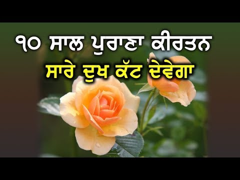 , Bhai Chaman Jeet Singh JILIVERECORDING GURUDWARA LAJPATNAGAR LUCKNOW