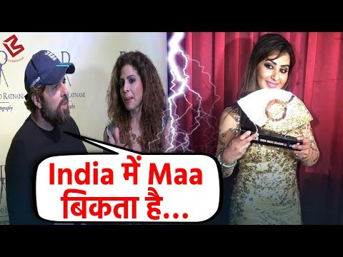 Tanaaz and Bakhtiyar Irani Angry Reaction on Shilpa Shinde winning Big Boss 11