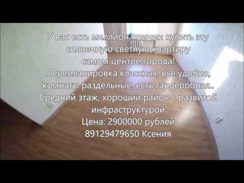 Ухта, Строителей 39, 3 комн