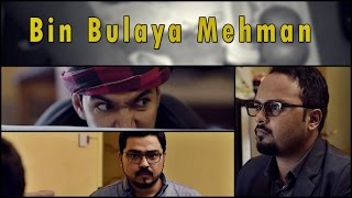 Bin Bulaya Mehman ft. Mooroo | Funny