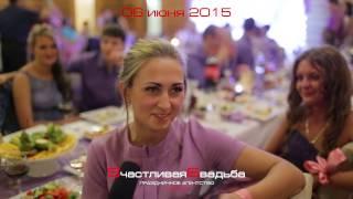 Сергей и Светлана ведущие