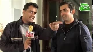 Exclusive: Tour Of Gautam Gambhir's Trophy Cabinet | Gautam Gambhir Interview |  Sports Tak