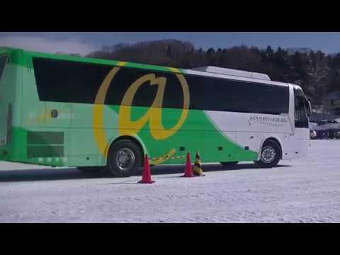 高速バス 雪上訓練(関東地区営業所)を行いました