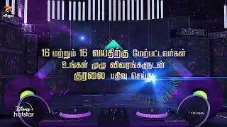 Super Singer-Vijay tv Show