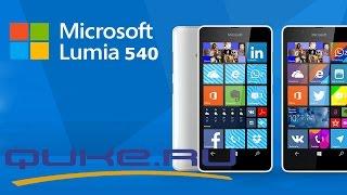 Обзор Microsoft Lumia 540 ◄ Quke.ru ►