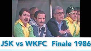 JS Kabylie 1 - E Collo 0 (Finale Coupe d'Algérie 1986)