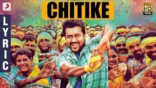 Gang Telugu - Chitike Lyric Suriya Keerthy Suresh Anirudh