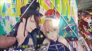 Comic ZERO SUM コミック ゼロサム 2017年7月号「魔界王子devils and realist」