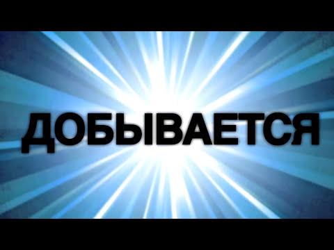 Минеральная Вода Витаутас! | Vytautas: russian version