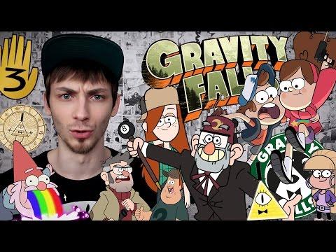 Обзор Gravity Falls ☺ и будет ли продолжение?