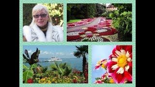 Туризм и путешествия.Остров цветов Майнау в Германии - история, красота, цветы!