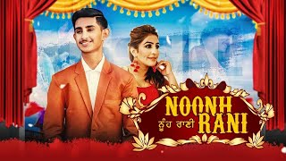 Noonh Rani (Jassal) Full Song | PB Tracks | New Punjabi Song 2018 | Mangla Records