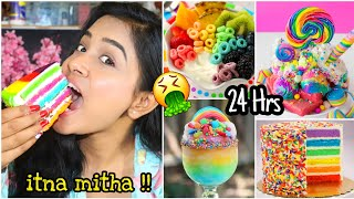 I only ate RAINBOW food for 24 HOURS!! Nilanjana Dhar