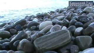 Сочи: утро на побережье Кудепсты