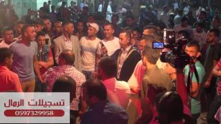 محمد العراني ويزن حمدان العريس عودة سمارة - مواويل عتابا - سيريس مع تسجيلات الرمال2017