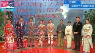 NHKの朝のニュースTV番組、『おはよう日本』はこの4月から、土曜、日曜...