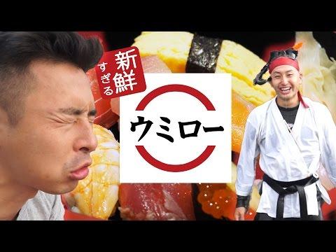 【一皿1000円!?】新鮮すぎる超高級寿司屋に行ってみた【乱れ食い】