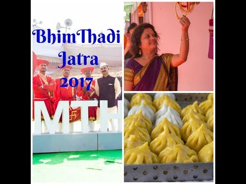 BhimThadi Jatra (2017)-Fun Food and Shopping at BhimThadi
