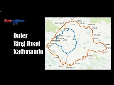 यसरी बन्ने पक्का भयो बाहिरी चक्रपथ | Outer ring road in Kathmandu Nepal